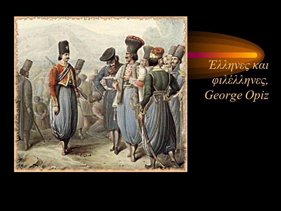 Έλληνες και φιλέλληνες, George Opiz