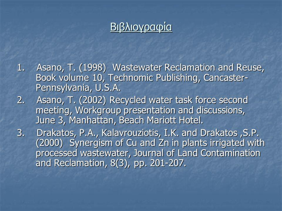 Οι κυριότερες εφαρμογές για την επαναχρησιμοποίηση των επεξεργασμένων υγρών λυμάτων περιλαμβάνουν [1]: α.