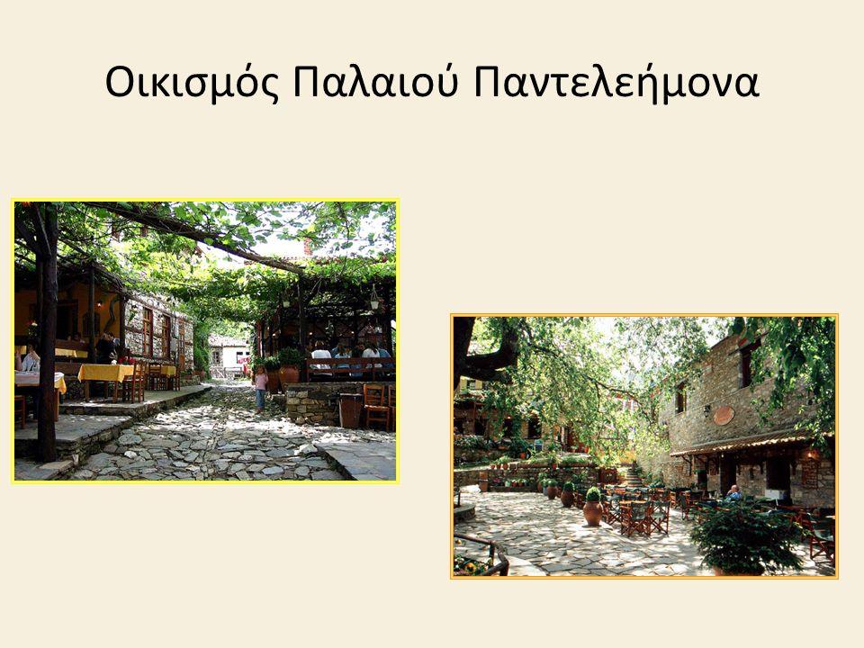 Αρχαίο θέατρο Δίου