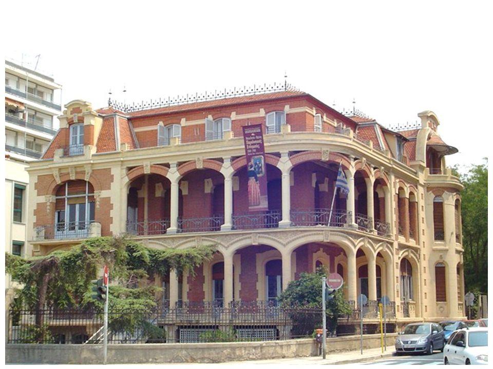Το κτίριο Στα τέλη του 19ου –αρχές 20ου αιώνα κυριάρχησε στη Θεσσαλονίκη το αρχιτεκτονικό ρεύμα του εκλεκτικισμού.
