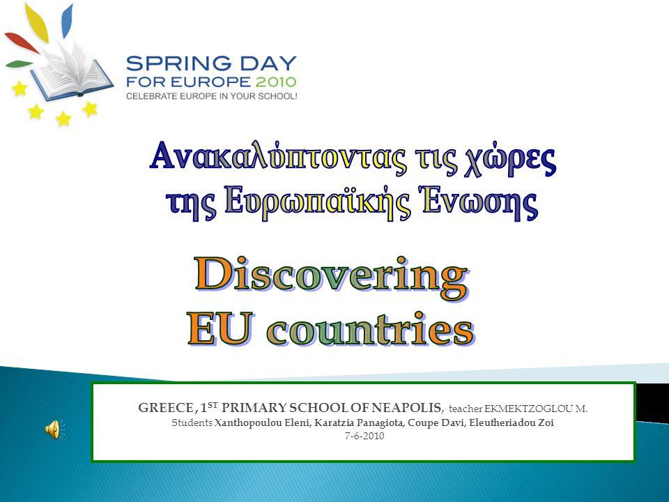Κύπρος Εθνικός ύμνος Σημαία Πρωτεύουσα Πληθυσμός Αξιοθέατα Κυπριακή κουζίνα φαγητά Χοροί Έθιμα