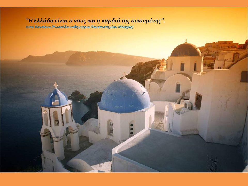 Η γλώσσα των Ελλήνων, σε ποικιλία, απλότητα, ευλυγισία και πιστότητα ξεπερνά κάθε άλλη .