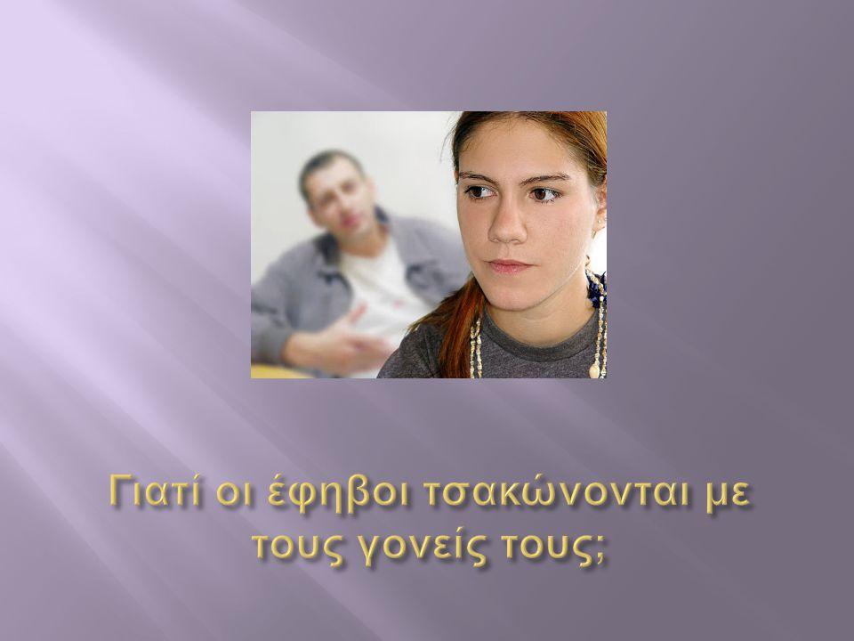 Η 3η Λυκείου θεωρεί οτι έχει λάβει επαρκή ενημέρωση στο θέμα της σεξουαλικής διαπαιδαγώγησης