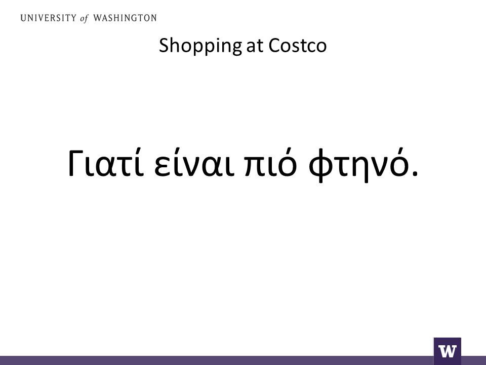 Shopping at Costco Is it cheaper at Costco?