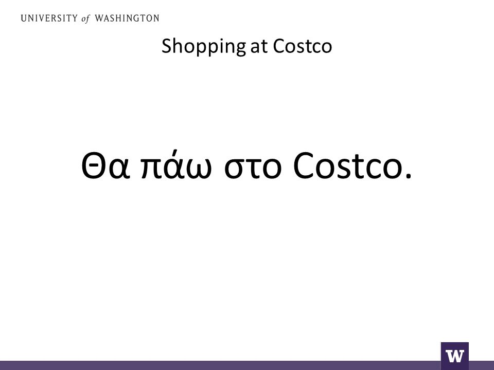 Shopping at Costco Θα πάω στο Costco.
