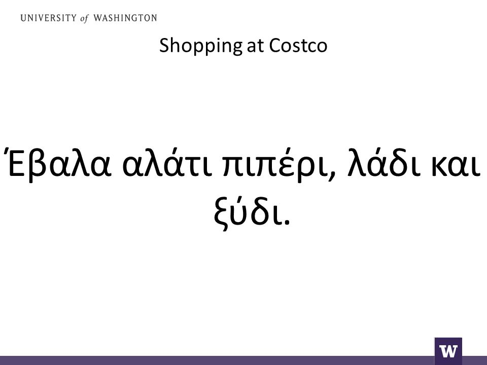 Shopping at Costco What did you buy at the supermarket yesterday?