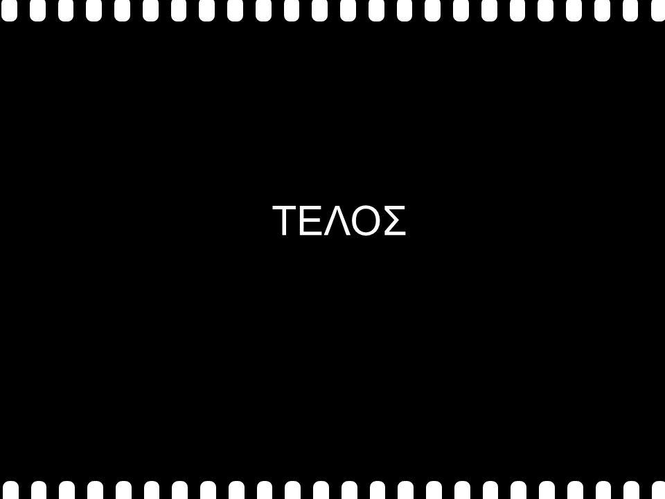 Βραβείο σύγχρονης ελληνικής πραγματικότητας