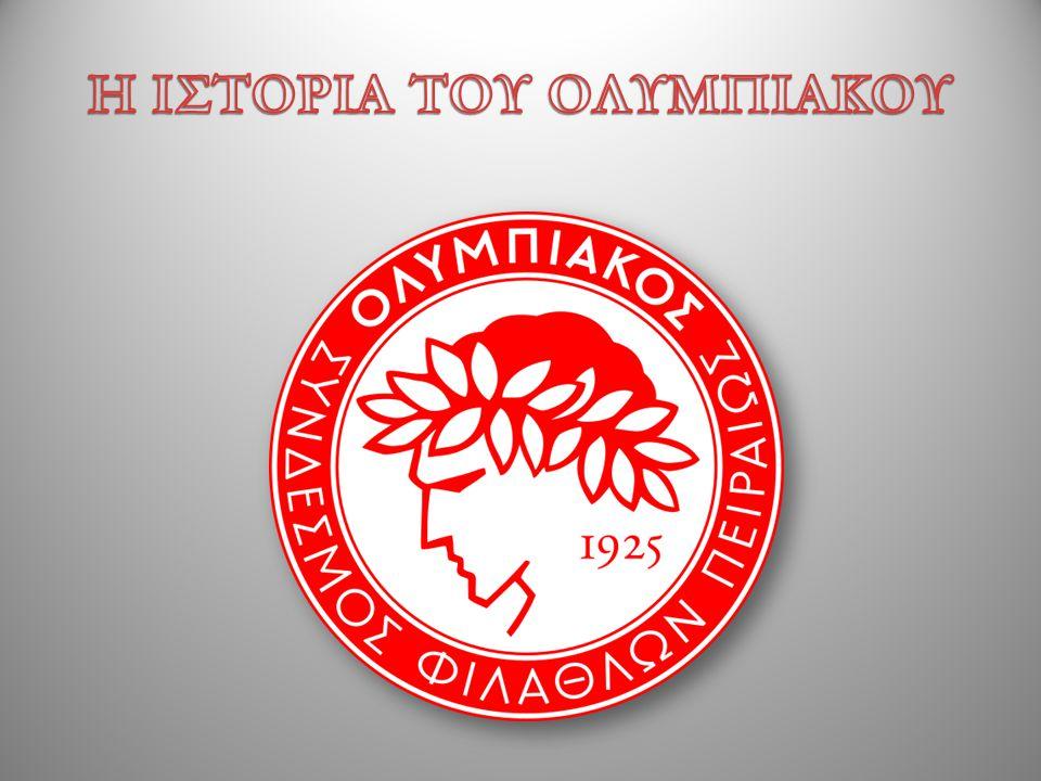 Ιστορία Ο Ολυμπιακός Σύνδεσμος Φιλάθλων Πειραιώς (Ο.Σ.Φ.Π.) ή απλά Ολυμπιακός είναι ελληνικός αθλητικός σύλλογος με έδρα τον Πειραιά.