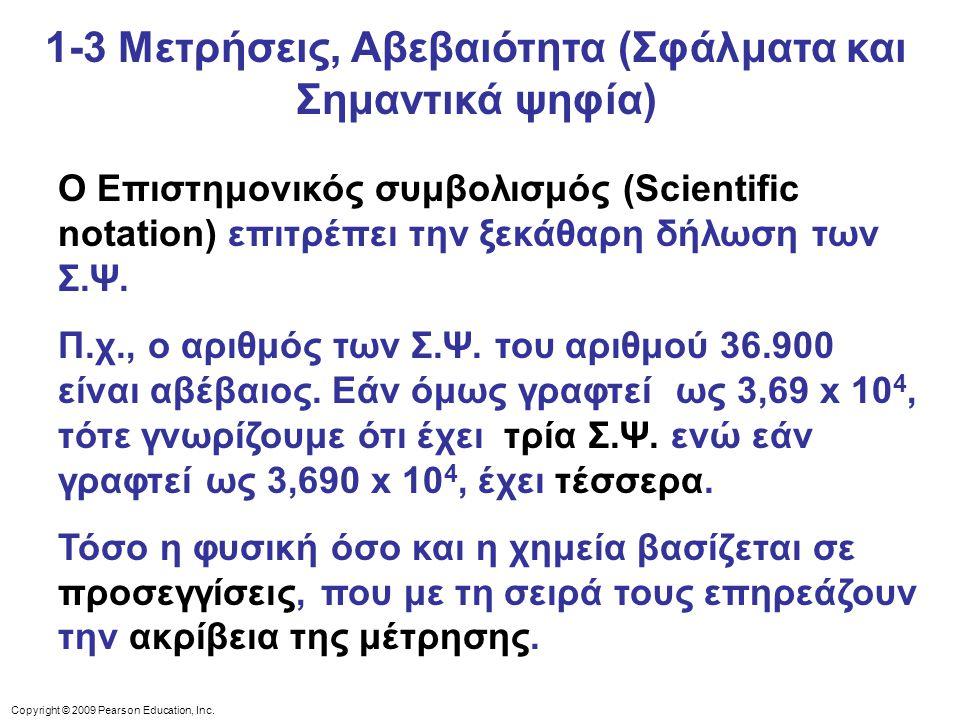 Copyright © 2009 Pearson Education, Inc. Ο Επιστημονικός συμβολισμός (Scientific notation) επιτρέπει την ξεκάθαρη δήλωση των Σ.Ψ. Π.χ., ο αριθμός των