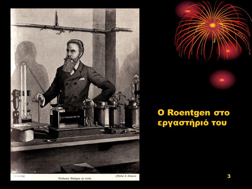 Ο Roentgen στο εργαστήριό του 3