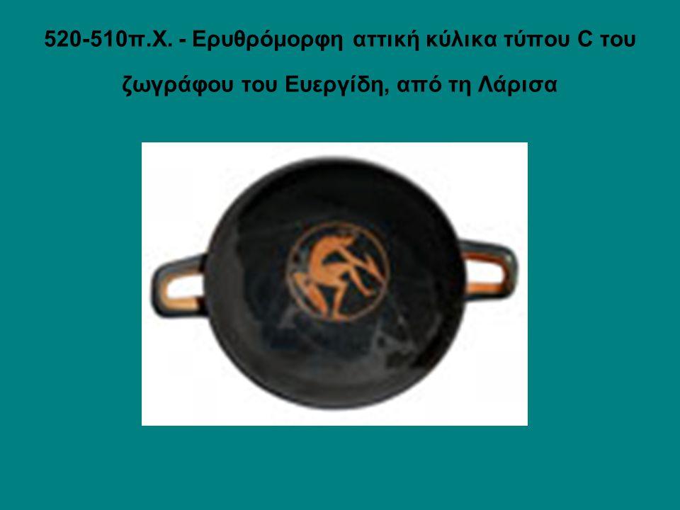 457π.Χ. - Επιτύμβια στήλη του Θεότιμου, από τη Λάρισα