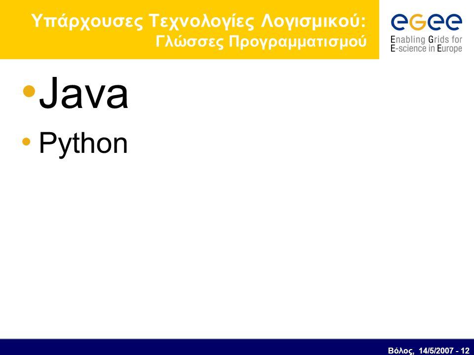 Βόλος, 14/5/2007 - 12 Υπάρχουσες Τεχνολογίες Λογισμικού: Γλώσσες Προγραμματισμού Java Python