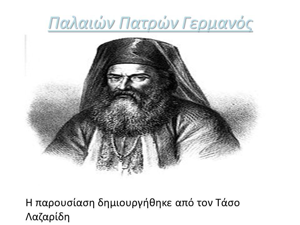Γεννήθηκε στη Δημητσάνα, γιος του Ιωάννη Κόζη, χρυσοχόου και κτηματία και της Κανέλας Κουκουζή,στο ΄Αργος και μετέπειτα στη Σχολή της Σμύρνης.