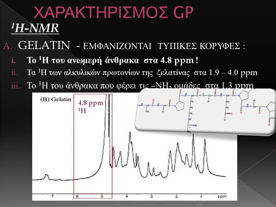 1 H-NMR A. GELATIN A. GELATIN - ΕΜΦΑΝΙΖΟΝΤΑΙ ΤΥΠΙΚΕΣ ΚΟΡΥΦΕΣ : i.