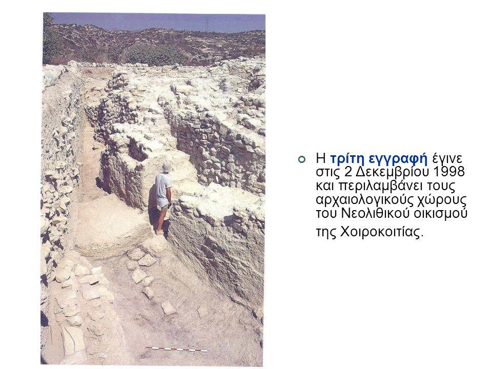 46 Η τρίτη εγγραφή έγινε στις 2 Δεκεμβρίου 1998 και περιλαμβάνει τους αρχαιολογικούς χώρους του Νεολιθικού οικισμού της Χοιροκοιτίας.