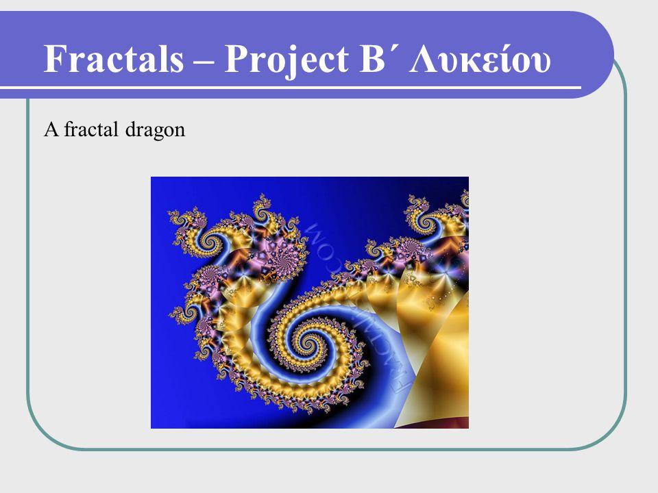 Fractals – Project Β΄ Λυκείου A fractal dragon