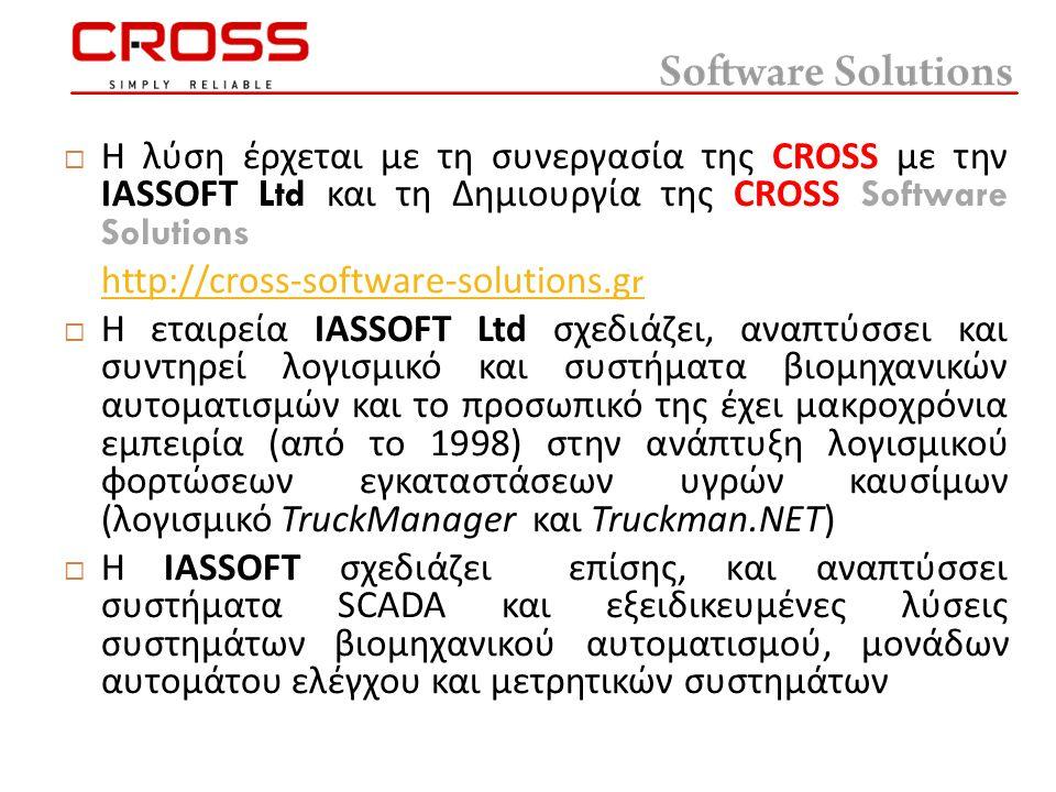 Η λύση έρχεται με τη συνεργασία της CROSS με την IASSOFT Ltd και τη Δημιουργία της CROSS Software Solutions http://cross-software-solutions.gr  Η εταιρεία IASSOFT Ltd σχεδιάζει, αναπτύσσει και συντηρεί λογισμικό και συστήματα βιομηχανικών αυτοματισμών και το προσωπικό της έχει μακροχρόνια εμπειρία ( από το 1998) στην ανάπτυξη λογισμικού φορτώσεων εγκαταστάσεων υγρών καυσίμων ( λογισμικό TruckManager και Truckman.NET)  Η IASSOFT σχεδιάζει επίσης, και αναπτύσσει συστήματα SCADA και εξειδικευμένες λύσεις συστημάτων βιομηχανικού αυτοματισμού, μονάδων αυτομάτου ελέγχου και μετρητικών συστημάτων