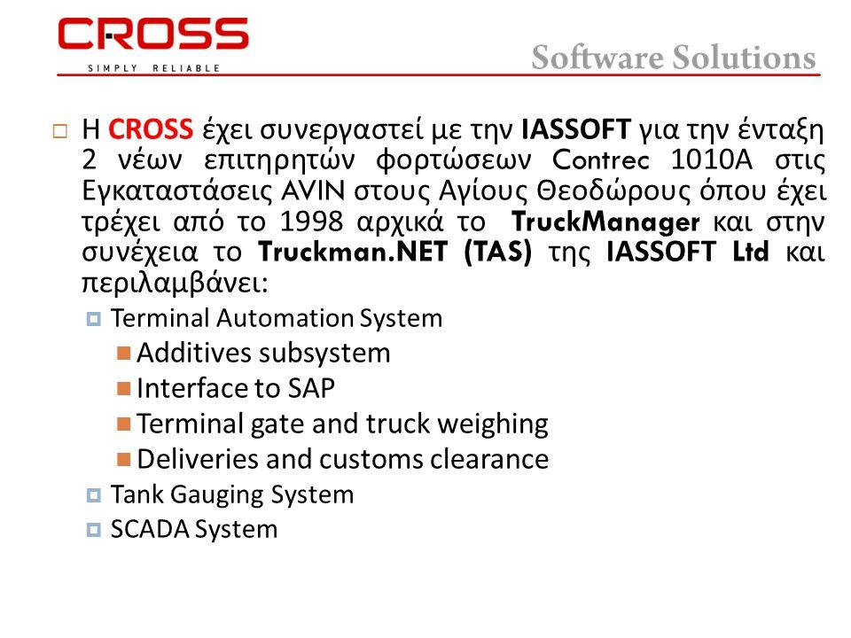  Η CROSS έχει συνεργαστεί με την IASSOFT για την ένταξη 2 νέων επιτηρητών φορτώσεων Contrec 1010 Α στις Εγκαταστάσεις AVIN στους Αγίους Θεοδώρους όπο