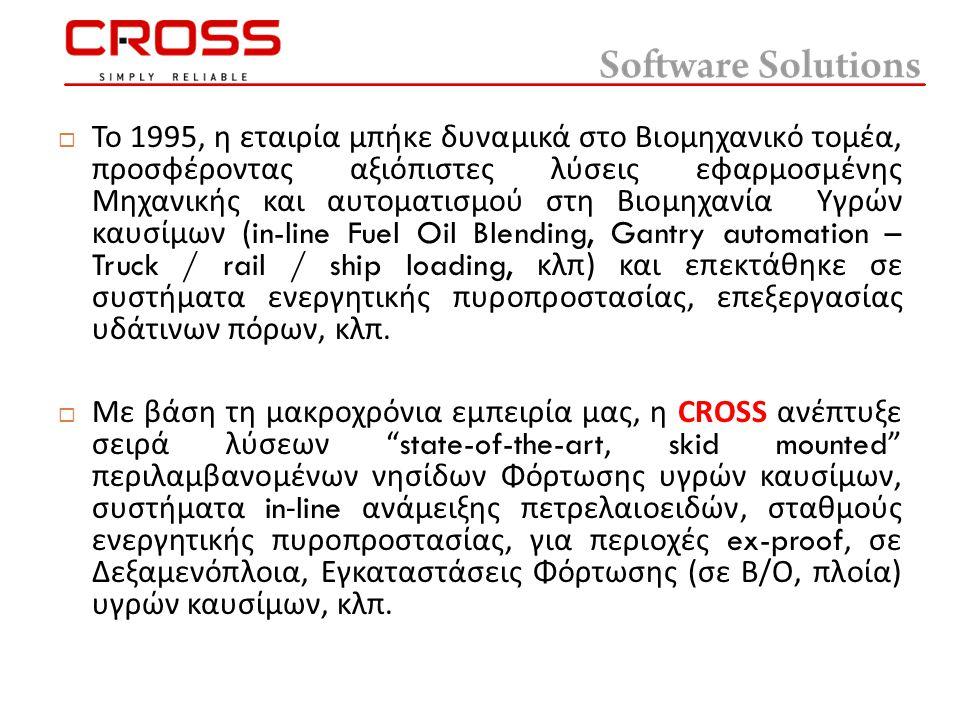  Το 1995, η εταιρία μπήκε δυναμικά στο Βιομηχανικό τομέα, προσφέροντας αξιόπιστες λύσεις εφαρμοσμένης Μηχανικής και αυτοματισμού στη Βιομηχανία Υγρών