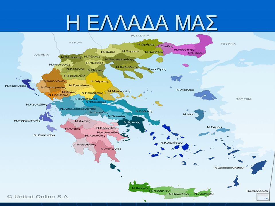 ΚΡΗΤΗ ΦΑΡΑΓΚΙ ΣΑΜΑΡΙΑΣ ΚΝΩΣΟΣ Το φαράγγι της Σαμαριάς είναι αναμφισβήτητα το διασημότερο φαράγγι της Κρήτης και όχι μόνο.Πρόκειται για το μεγαλύτερο, ομορφότερο και επιβλητικότερο φαράγγι ολόκληρης της Ευρώπης.Το μήκος του φτάνει τα 18χλμ.Αποτελεί ένα σημαντικό βιότοπο με σπάνια χλωρίδα και πανίδα.