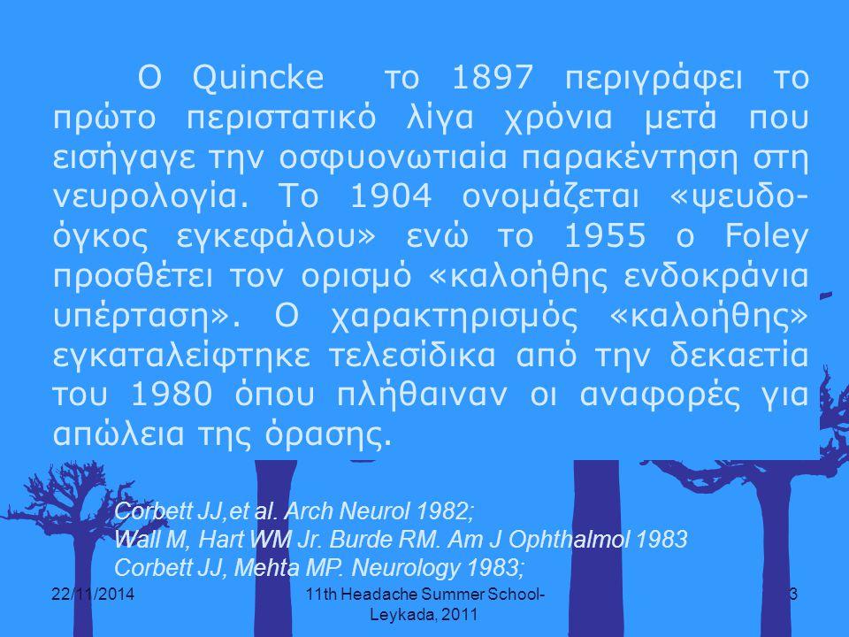 Ο Quincke το 1897 περιγράφει το πρώτο περιστατικό λίγα χρόνια μετά που εισήγαγε την οσφυονωτιαία παρακέντηση στη νευρολογία. Το 1904 ονομάζεται «ψευδο