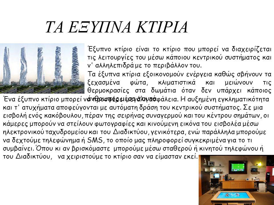 ΑΝΑΓΕΝΝΗΣΗ- ΝΕΟΚΛΑΣΙΚΙΣΜΟΣ