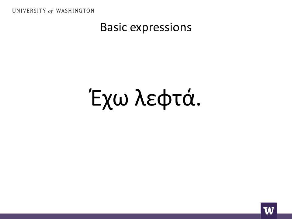 Basic expressions Έχω λεφτά.