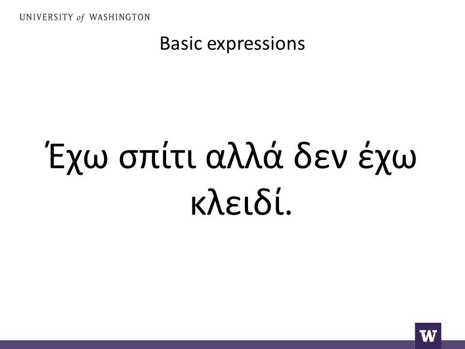 Basic expressions Έχω σπίτι αλλά δεν έχω κλειδί.