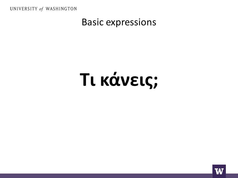 Basic expressions Τι κάνεις;