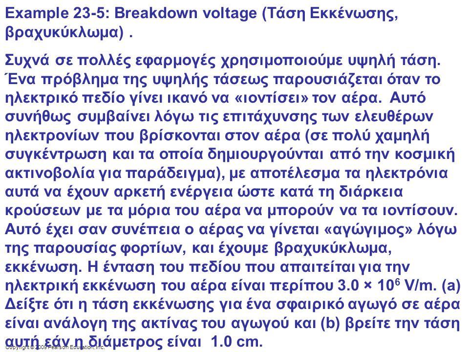 Example 23-5: Breakdown voltage (Τάση Εκκένωσης, βραχυκύκλωμα). Συχνά σε πολλές εφαρμογές χρησιμοποιούμε υψηλή τάση. Ένα πρόβλημα της υψηλής τάσεως πα