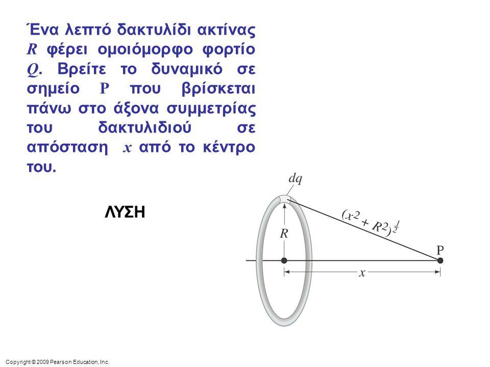 Copyright © 2009 Pearson Education, Inc. Ένα λεπτό δακτυλίδι ακτίνας R φέρει ομοιόμορφο φορτίο Q. Βρείτε το δυναμικό σε σημείο P που βρίσκεται πάνω στ