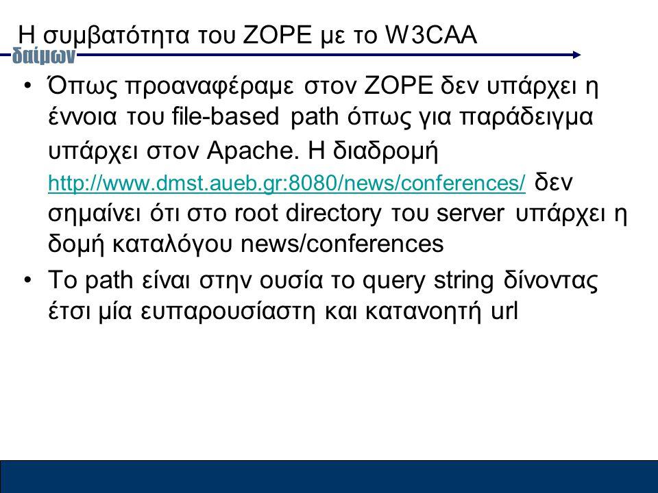 H συμβατότητα του ZOPE με το W3CAA Όπως προαναφέραμε στον ZOPE δεν υπάρχει η έννοια του file-based path όπως για παράδειγμα υπάρχει στον Apache.