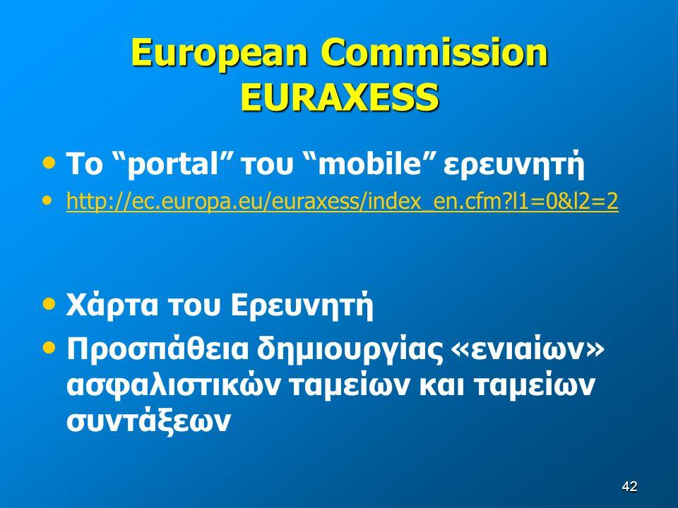 42 European Commission EURAXESS Το portal του mobile ερευνητή http://ec.europa.eu/euraxess/index_en.cfm?l1=0&l2=2 Χάρτα του Ερευνητή Προσπάθεια δημιουργίας «ενιαίων» ασφαλιστικών ταμείων και ταμείων συντάξεων