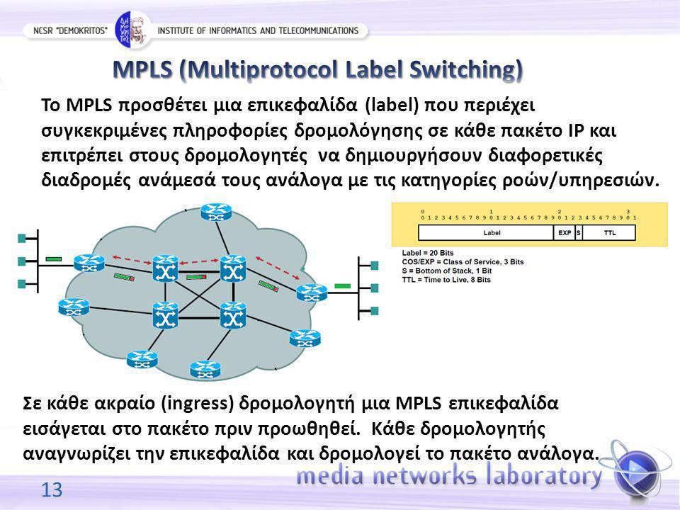 13 Το MPLS προσθέτει μια επικεφαλίδα (label) που περιέχει συγκεκριμένες πληροφορίες δρομολόγησης σε κάθε πακέτο IP και επιτρέπει στους δρομολογητές να δημιουργήσουν διαφορετικές διαδρομές ανάμεσά τους ανάλογα με τις κατηγορίες ροών/υπηρεσιών.