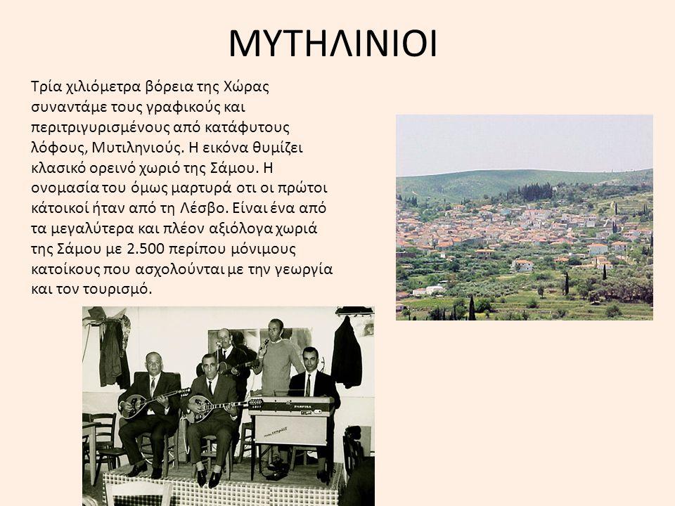 ΑΞΙΟΘΕΑΤΑ Το Ευπαλίνειο ή Αμφίστομο όρυγμα: Σχεδιάστηκε από τον μηχανικό Ευπαλίνο (ο οποίος ήταν από τα Μέγαρα) κατά τον έκτο π.χ.