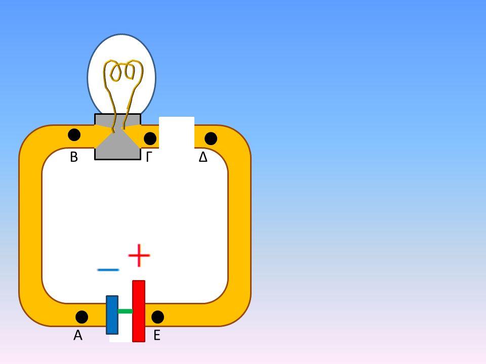 V A = 10 V V Β = 10 VV Γ = 10 V V Δ = 2 V V Ε = 2 V A BΓ Ε Δ