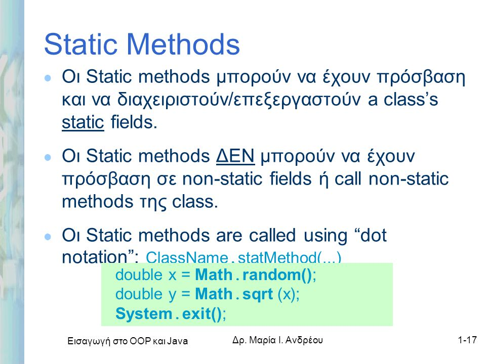 Εισαγωγή στο ΟΟΡ και Java Δρ. Μαρία Ι. Ανδρέου1-17 Static Methods l Οι Static methods μπορούν να έχουν πρόσβαση και να διαχειριστούν/επεξεργαστούν a c