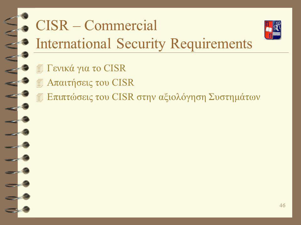 46 CISR – Commercial International Security Requirements 4 Γενικά για το CISR 4 Απαιτήσεις του CISR 4 Επιπτώσεις του CISR στην αξιολόγηση Συστημάτων
