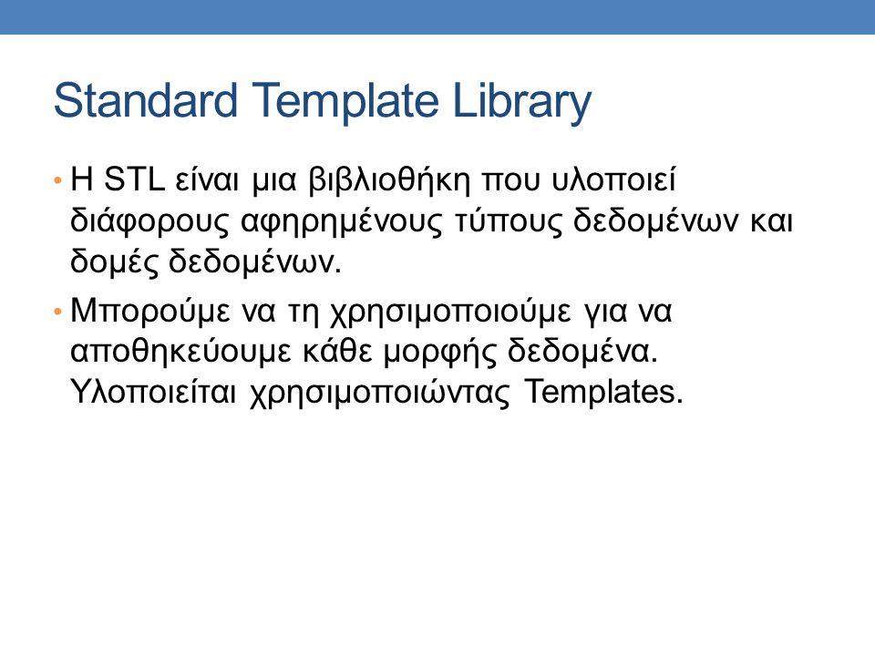 Standard Template Library H STL είναι μια βιβλιοθήκη που υλοποιεί διάφορους αφηρημένους τύπους δεδομένων και δομές δεδομένων.