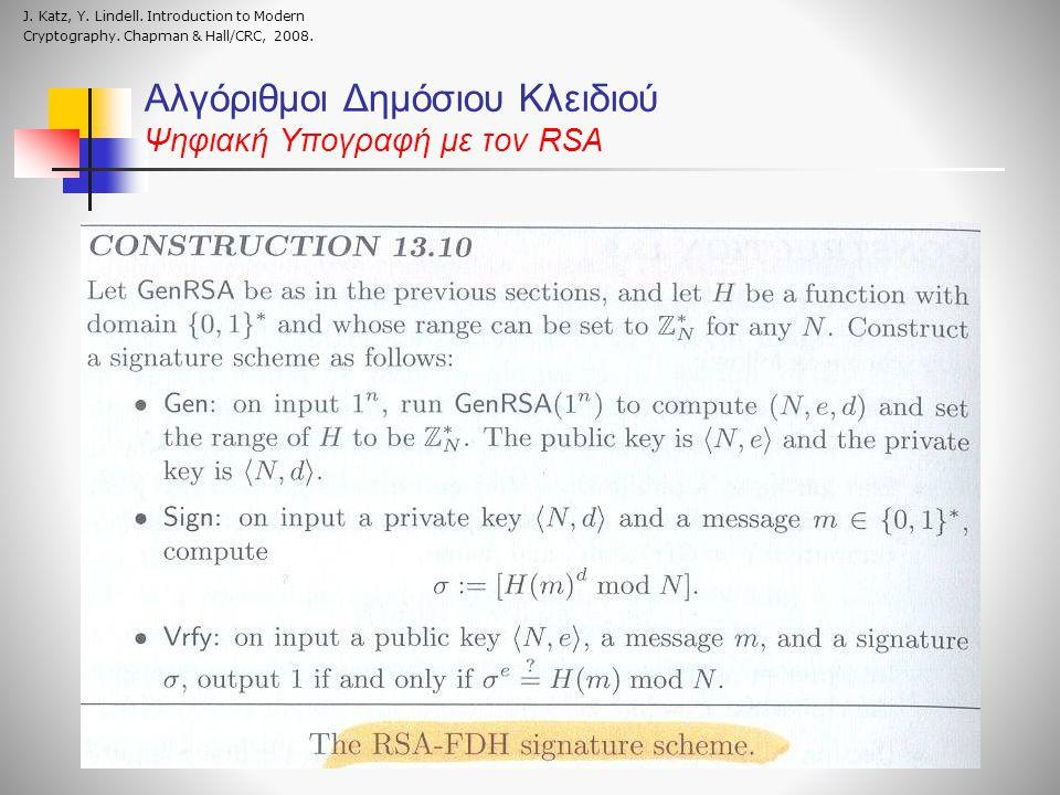 Αλγόριθμοι Δημόσιου Κλειδιού Ψηφιακή Υπογραφή με τον RSA J. Katz, Y. Lindell. Introduction to Modern Cryptography. Chapman & Hall/CRC, 2008.