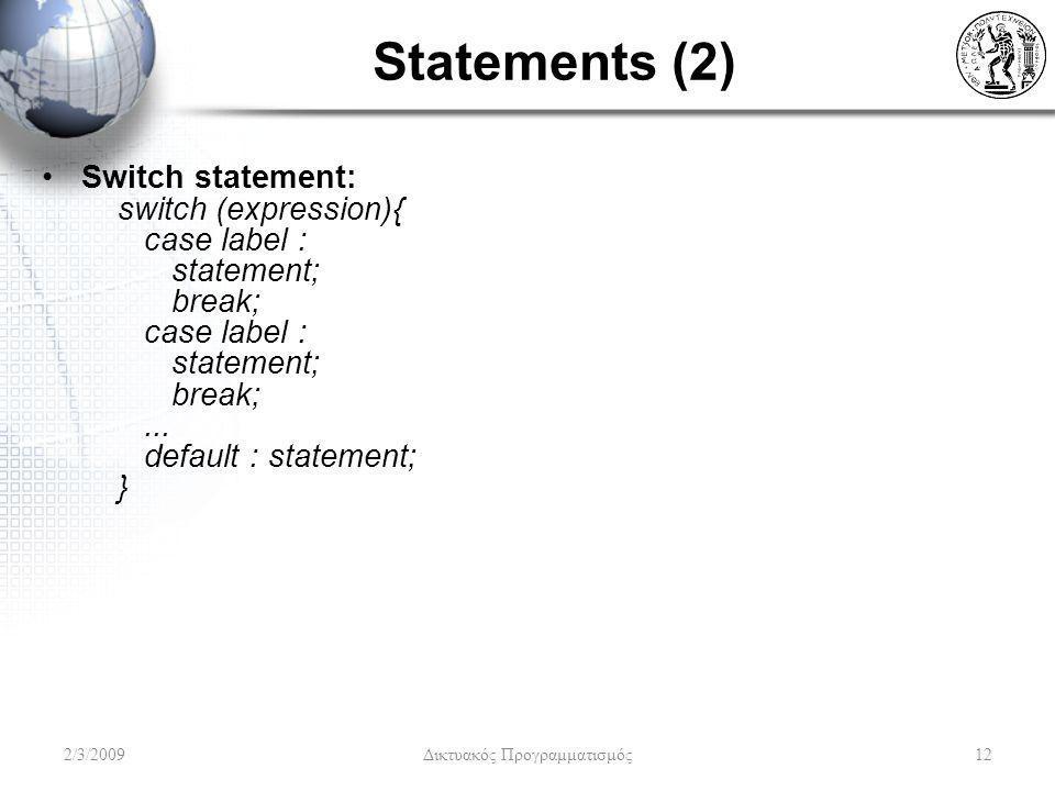 Statements (2) Switch statement: switch (expression){ case label : statement; break; case label : statement; break;... default : statement; } 2/3/2009