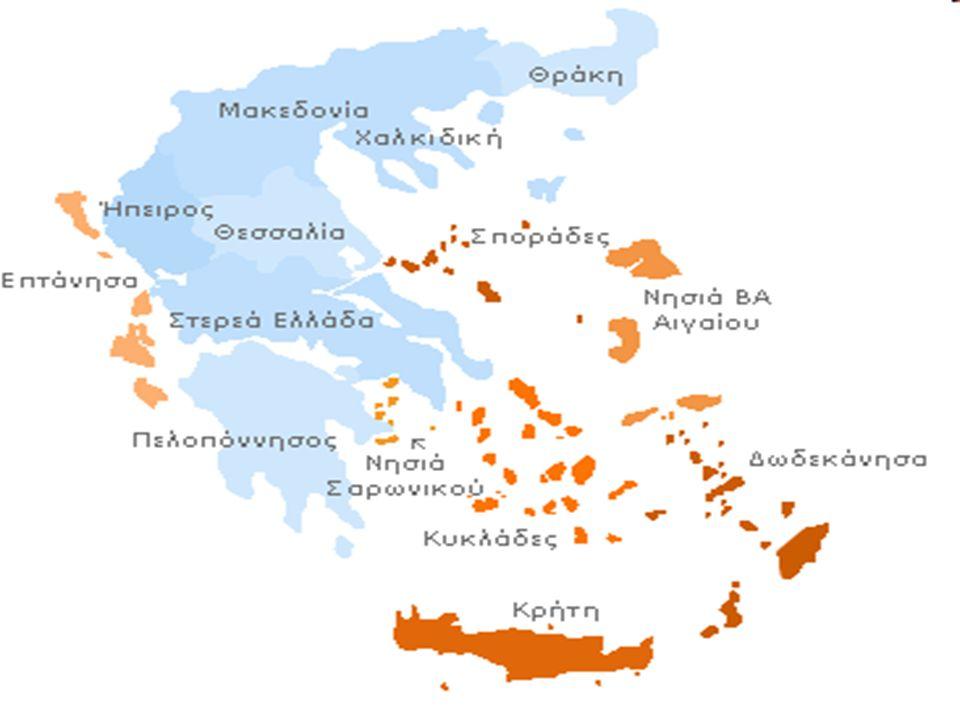 Ομαδοποίηση νησιών βάσει της αναπτυξιακής του κατάστασης Ομάδα Γ Νησιά Αγ.