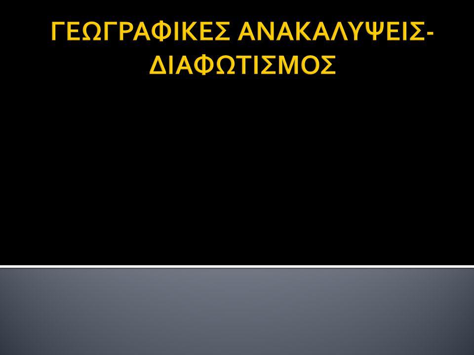 ΒΑΡΘΟΛΟΜΑΙΟΣ ΝΤΙΑΖ