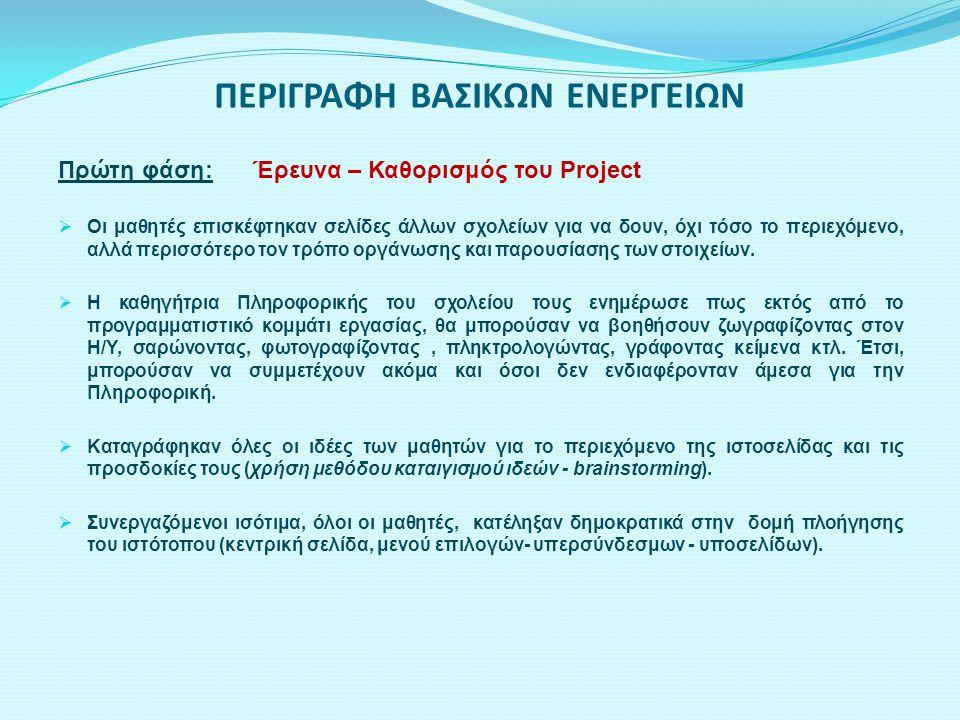 ΕΡΓΑΛΕΙΑ - ΠΡΟΓΡΑΜΜΑΤΑ ΣΧΕΔΙΑΣΜΟΥ ΙΣΤΟΣΕΛΙΔΑΣ ΚΑΙ ΟΡΓΑΝΩΣΗΣ ΥΛΙΚΟΥ MICROSOFT FRONTPAGE 2002 POWERPOINT INTERNER EXPLORER WORD EXCEL ADOBE ACROBAT PROFESSIONAL ABBYY FINEREADER
