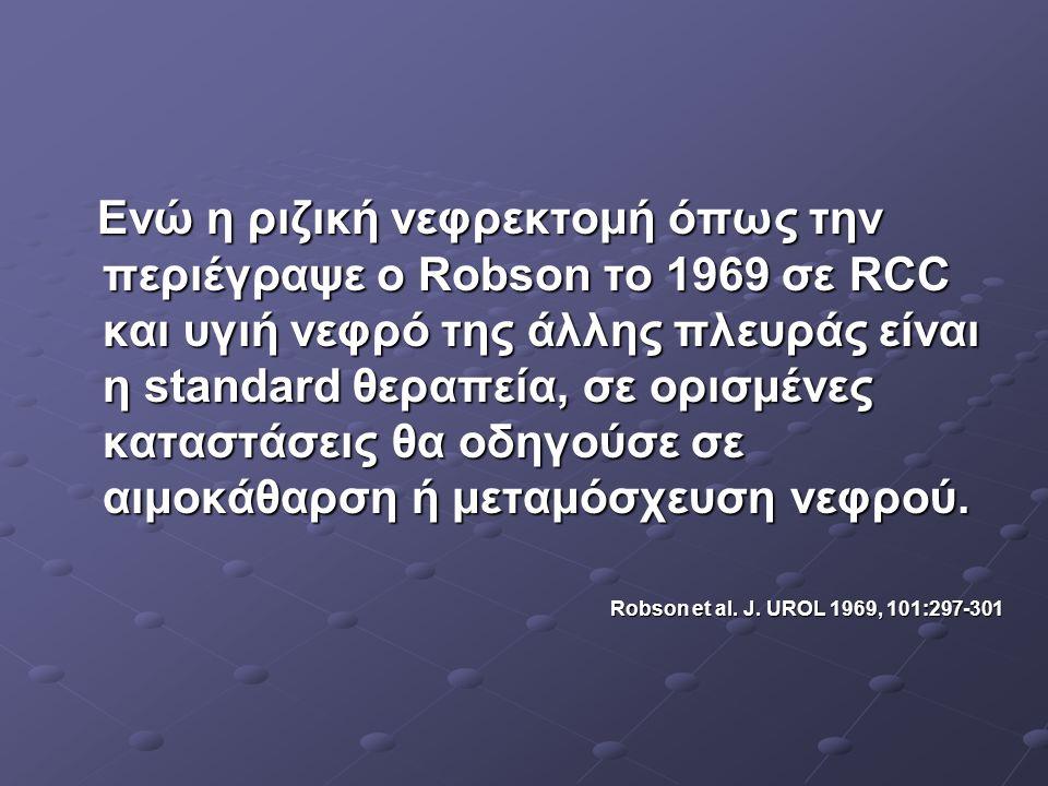 Ενώ η ριζική νεφρεκτομή όπως την περιέγραψε ο Robson το 1969 σε RCC και υγιή νεφρό της άλλης πλευράς είναι η standard θεραπεία, σε ορισμένες καταστάσε