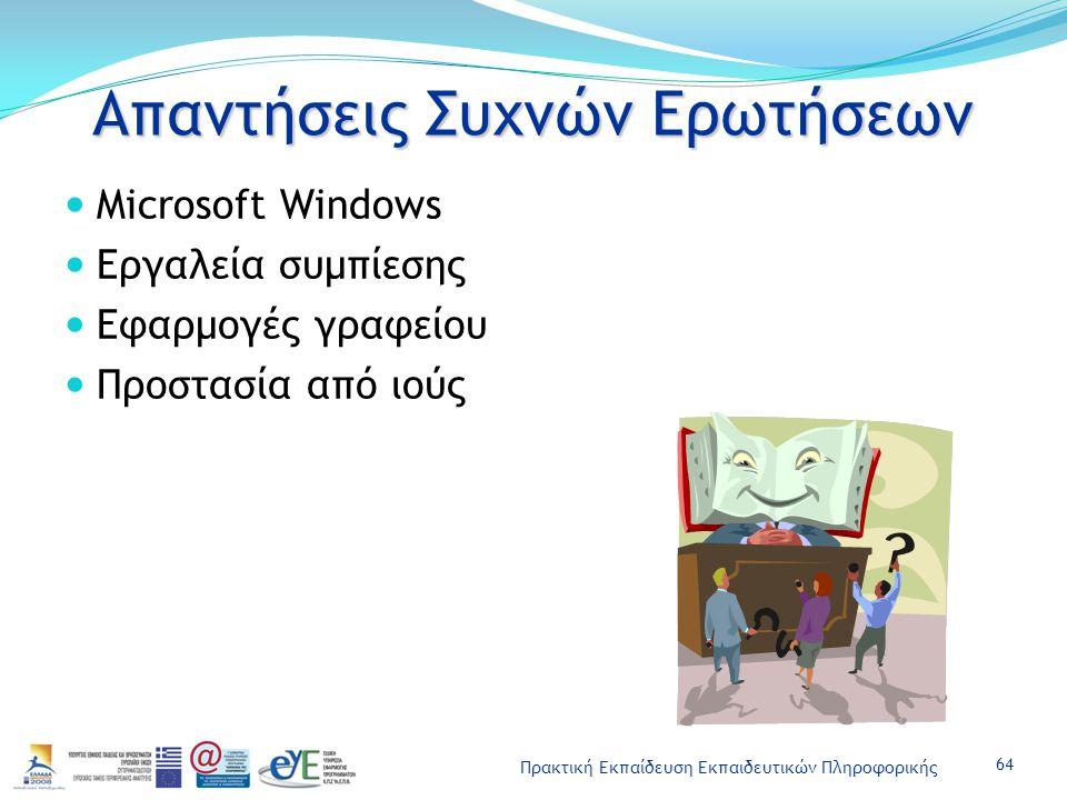 Πρακτική Εκπαίδευση Εκπαιδευτικών Πληροφορικής Απαντήσεις Συχνών Ερωτήσεων Microsoft Windows Εργαλεία συμπίεσης Εφαρμογές γραφείου Προστασία από ιούς 64