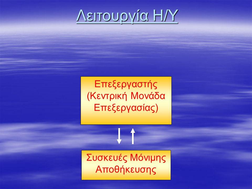 ΔΡΑΣΤΗΡΙΟΤΗΤΑ 3