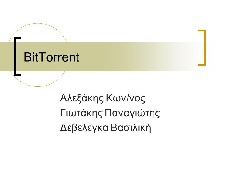 BitTorrent Aλεξάκης Κων/νος Γιωτάκης Παναγιώτης Δεβελέγκα Βασιλική