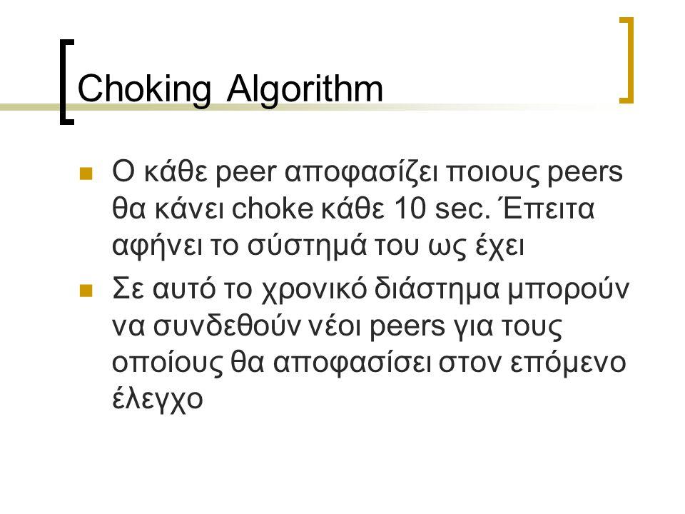 Choking Algorithm O κάθε peer αποφασίζει ποιους peers θα κάνει choke κάθε 10 sec. Έπειτα αφήνει το σύστημά του ως έχει Σε αυτό το χρονικό διάστημα μπο