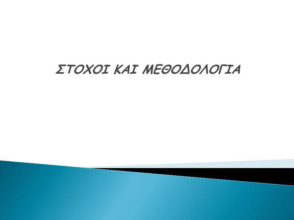 Το εργαστήρι στηρίζεται στην ενεργητική παρουσία των συμμετεχόντων.